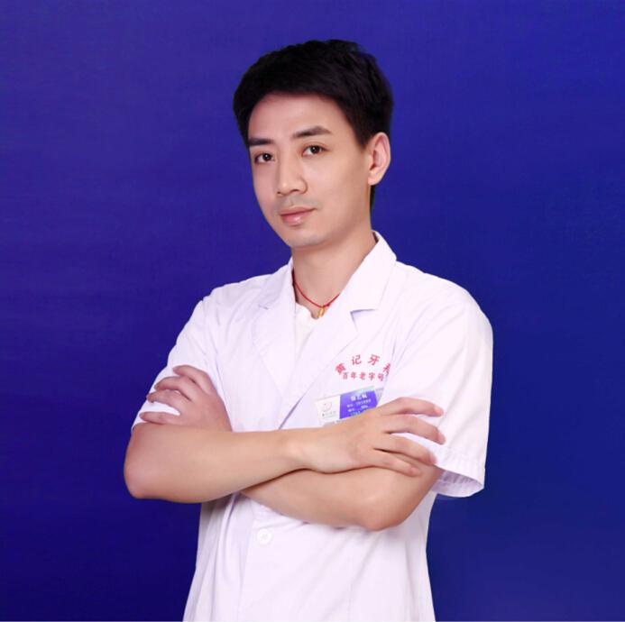 徐艺航(副院长、主治医师)